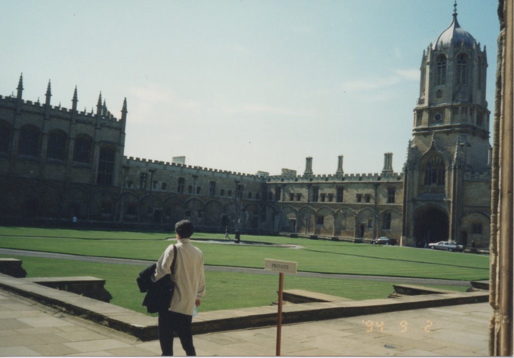 Christ Church College, Oxford. Quad